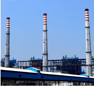 'Greenfield aluminium smelter' Singrauli