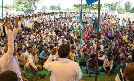 public meeting singrauli