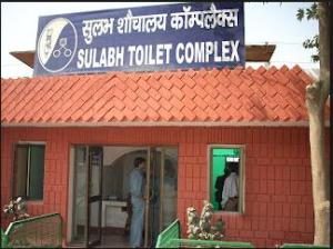 sulabh toilet block