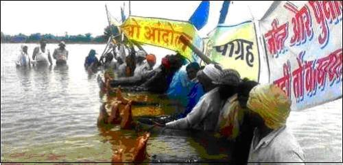 standing narmada protest